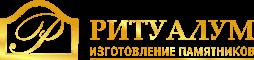Изготовление памятников в Красной Поляне
